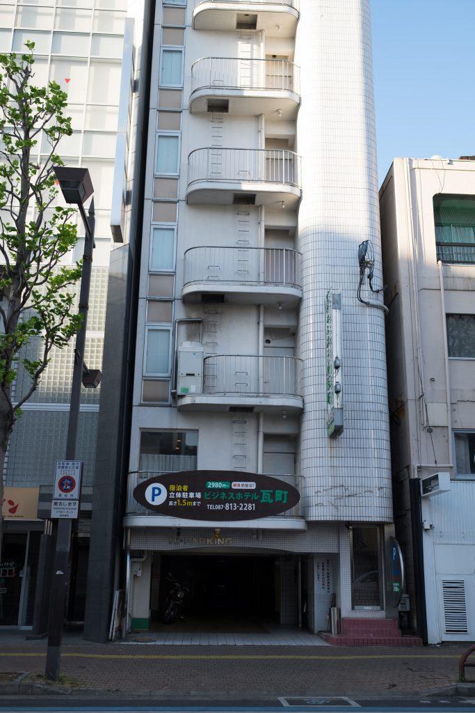 ビジネスホテル瓦町(高松市)