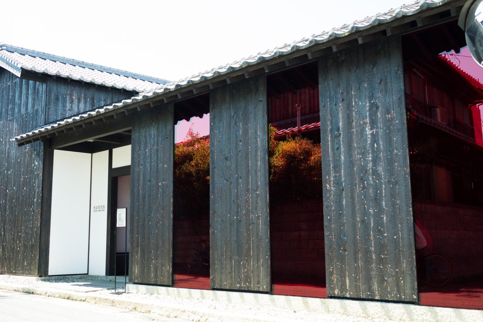 豊島横尾館 全景
