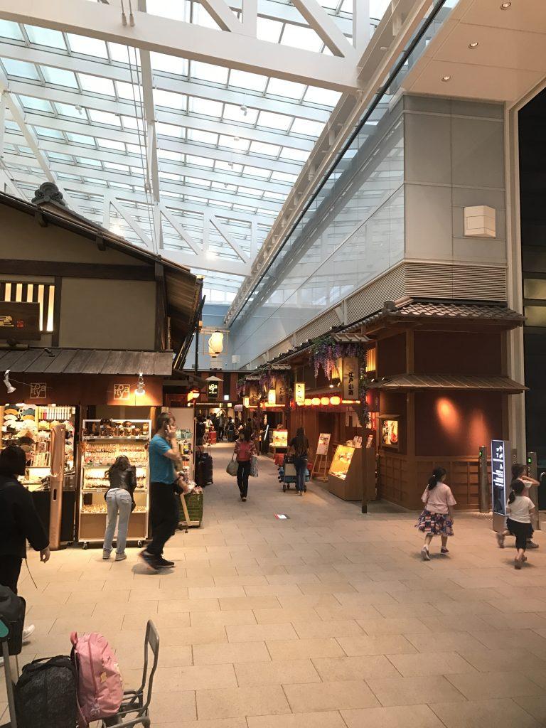 羽田国際線 江戸小路