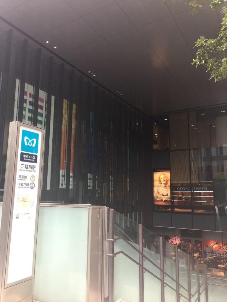 東京メトロ 三越前駅から直結